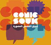 ComicSoukLogo.jpg