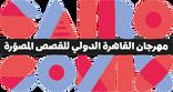 CairoComix Logo
