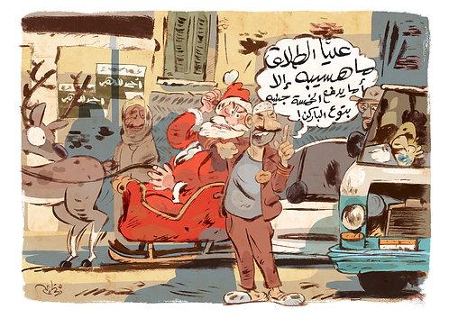 SAYESS Noël