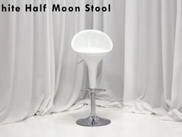 White Modern Half Moon Bar Stool