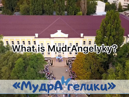 What is MudrAngelyky?