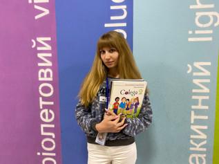 Аліна Ященко