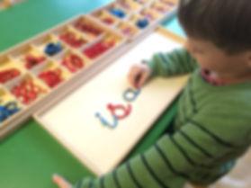 langage alphabet mobile.jpg