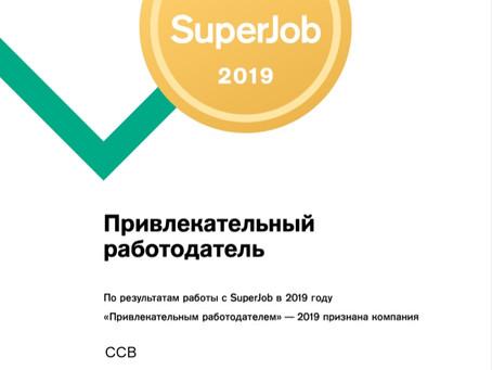 Оценка SuperJob