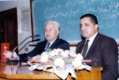 مع فؤاد عارف