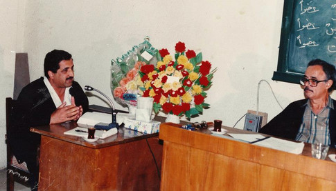 مناقشة الدكتوراه 1990