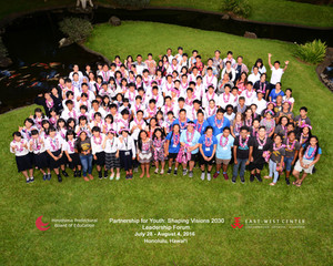 Go Global!高校生の力で、広島から世界へ!|広島創生イノベーションスクールをサポート