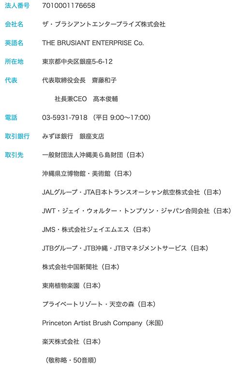 スクリーンショット 2020-09-16 15.33.16.png