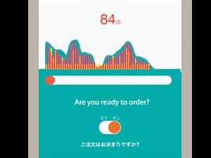 """外国語接客サポートアプリ""""パロット""""提供開始"""