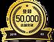 スマレジ登録実績40,000店舗突破しました