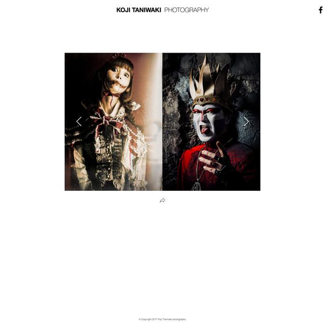 screencapture-taniwakikoji-portrait-2018-07-07-17_10_16 (1).png