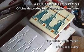Oficina de Azulejos Históricos