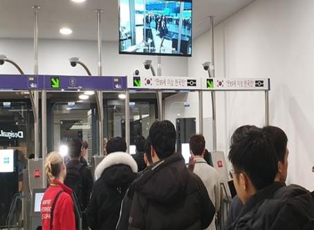 3월 1일부터 프라하공항서 한국인 대면심사없이 자동입국 가능…非EU 최초
