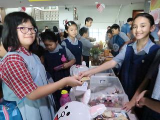 Full English Primary Charity Math Bazaar