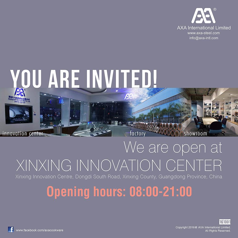 Xinxing Innovation Center