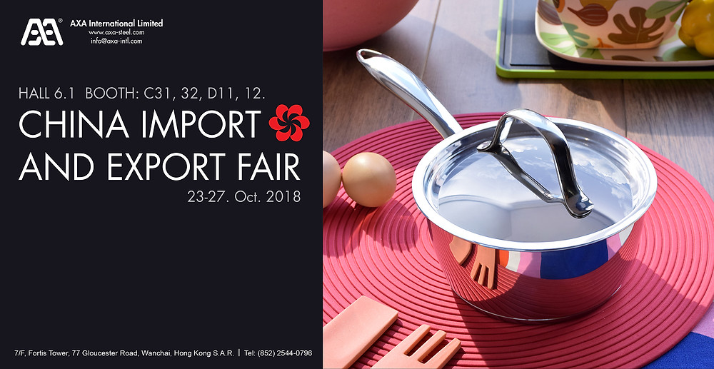 121th_China_Import_and_Export_Fair