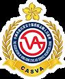 中國香港民眾安全服務隊志願人員協會.png