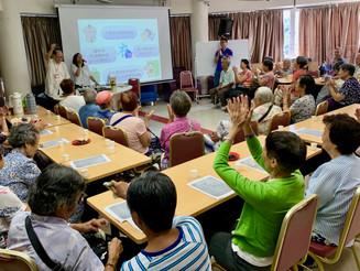 舉行中國茶藝分享及環保生活講座