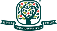 Surein Foundation Logo with R.png
