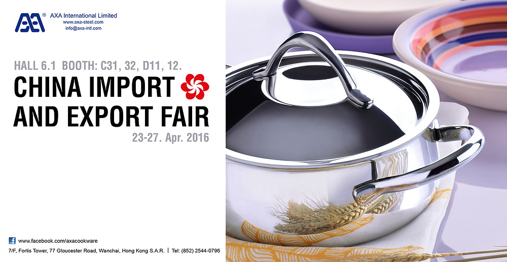 119th_China_Import_and_Export_Fair