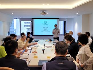 2021年度樹賢基金義務顧問會議及獎學金頒發