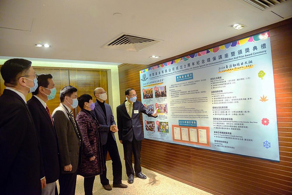 環境局局長黃錦星太平紳士蒞臨樹賢基金有限公司成立2周年紀念典禮
