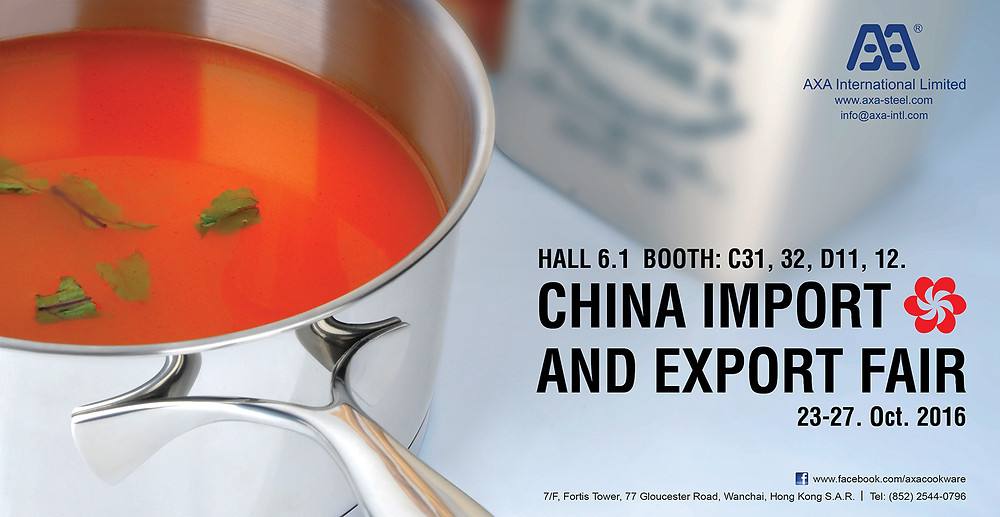 120th_China_Import_and_Export_Fair
