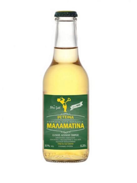 Retsina Malamatina (Droge Witte Wijn)