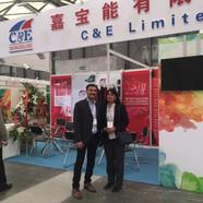 C&E_India International Leather Fair_14