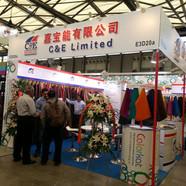 C&E_India International Leather Fair_23