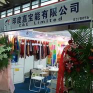 C&E_India International Leather Fair_28