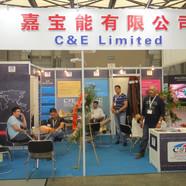 C&E_India International Leather Fair_16