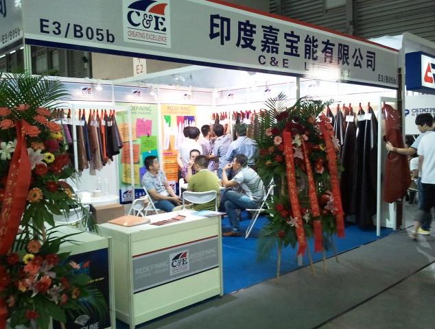 C&E_India International Leather Fair_29