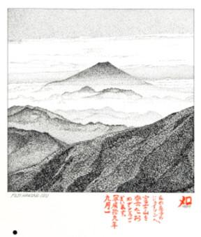 MtFuji-3x4CarmeloMonti