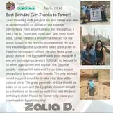 Tamer Mina Egypt Guide