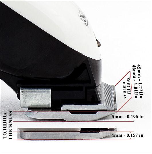 как измерить машинку для стрижки