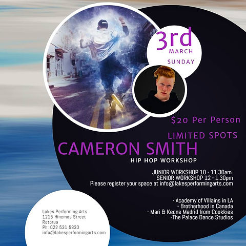 LPAC Presents Cameron Smith Hip Hop Work