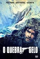 A QUEBRA DO GELO.jpg