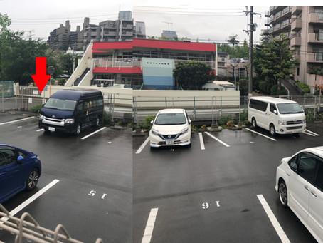 第二駐車場(2番・9番)をご利用下さい。