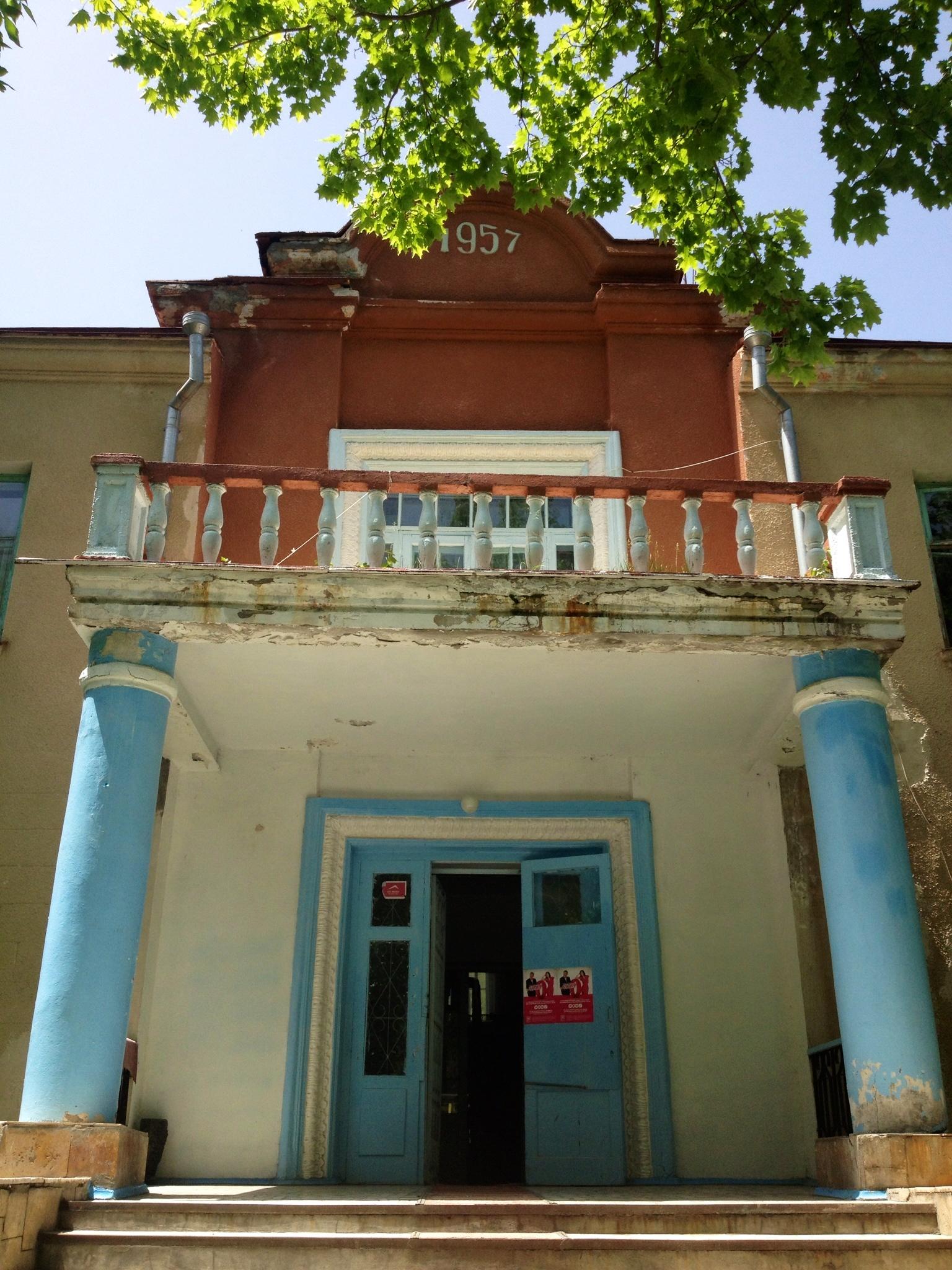 sanitarium in Soviet times
