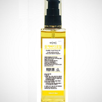 Yuja Body Oil 100ml (20% OFF)