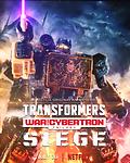 Netflix_Official_Soundwave_Poster.png