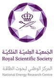 NERC Logo-02-01.png