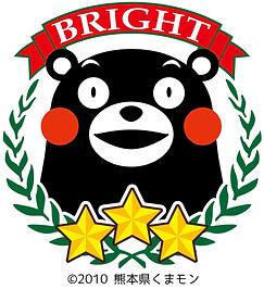 ブライト企業