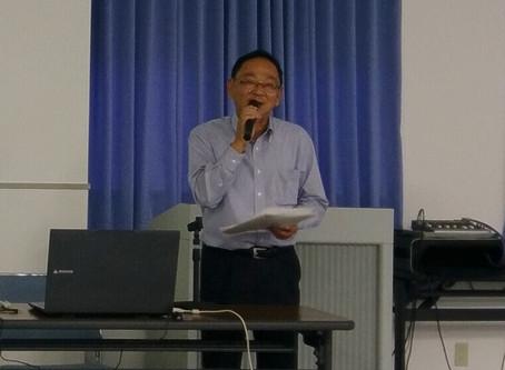 第24回アジアプランニング技術発表会