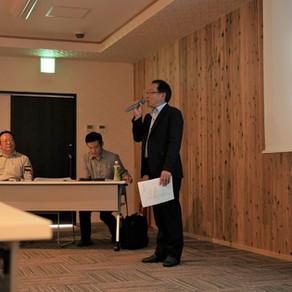 第25回アジアプランニング技術発表会