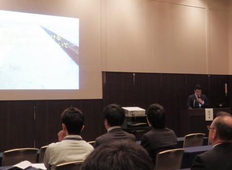 農業農村工学会九州沖縄支部大会 第99回講演会