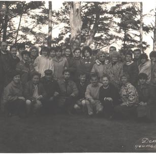 День учителя 1992 г.