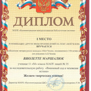 Маршалюк В. 30.01.18.jpg