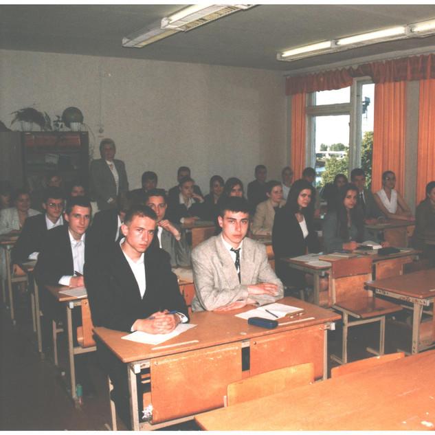 Экзамены 1999 г.